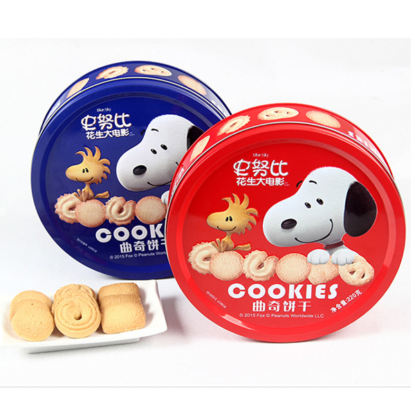 Plastic Tray Paper Bag Metal Food Cookie Box Wholesale