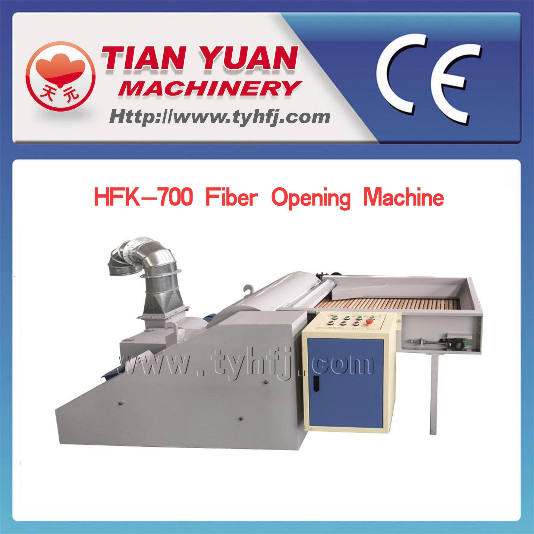 Polyester Fiber Opening Machine (HFK-700)