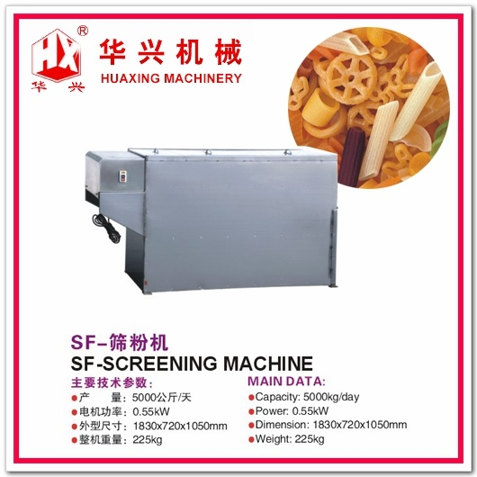Sf-Screening Machine (Cracker/Snack/Powder Screener)