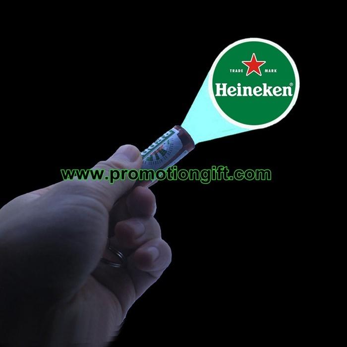 LED Logo Projector Keychain
