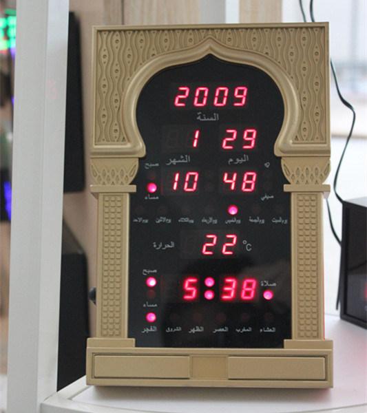 Mosque Azan Prayer Digital Table Clock