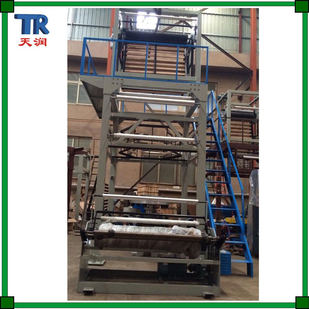 HDPE/LDPE High Speed Film Blowing Machine