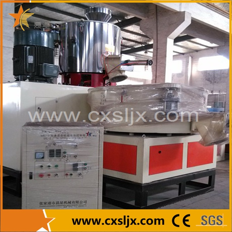 PVC Powder High Speed Blending Machine