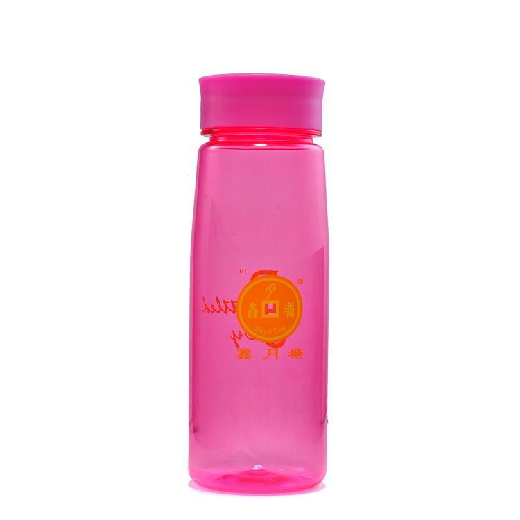 800ML Massage Sport Water Bottle, Tritan bottle, BPA Free Water Bottle