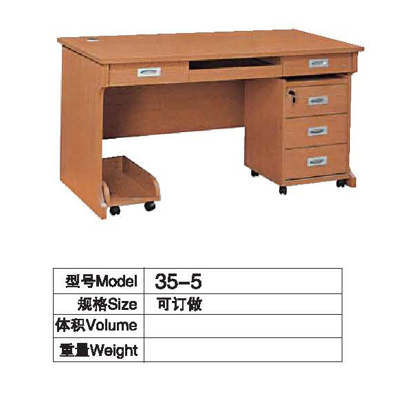 Bureau d 39 ordinateur 35 5 bureau d 39 ordinateur 35 5 for Bureau limited