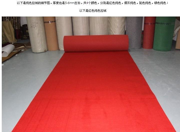 Alfombra roja comercial de la exposici n del terciopelo for Alfombra terciopelo