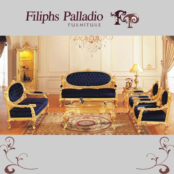 Italiaans meubilair het meubilair van de woonkamer italiaans meubilair het meubilair van - Meubilair van de ingang spiegel ...