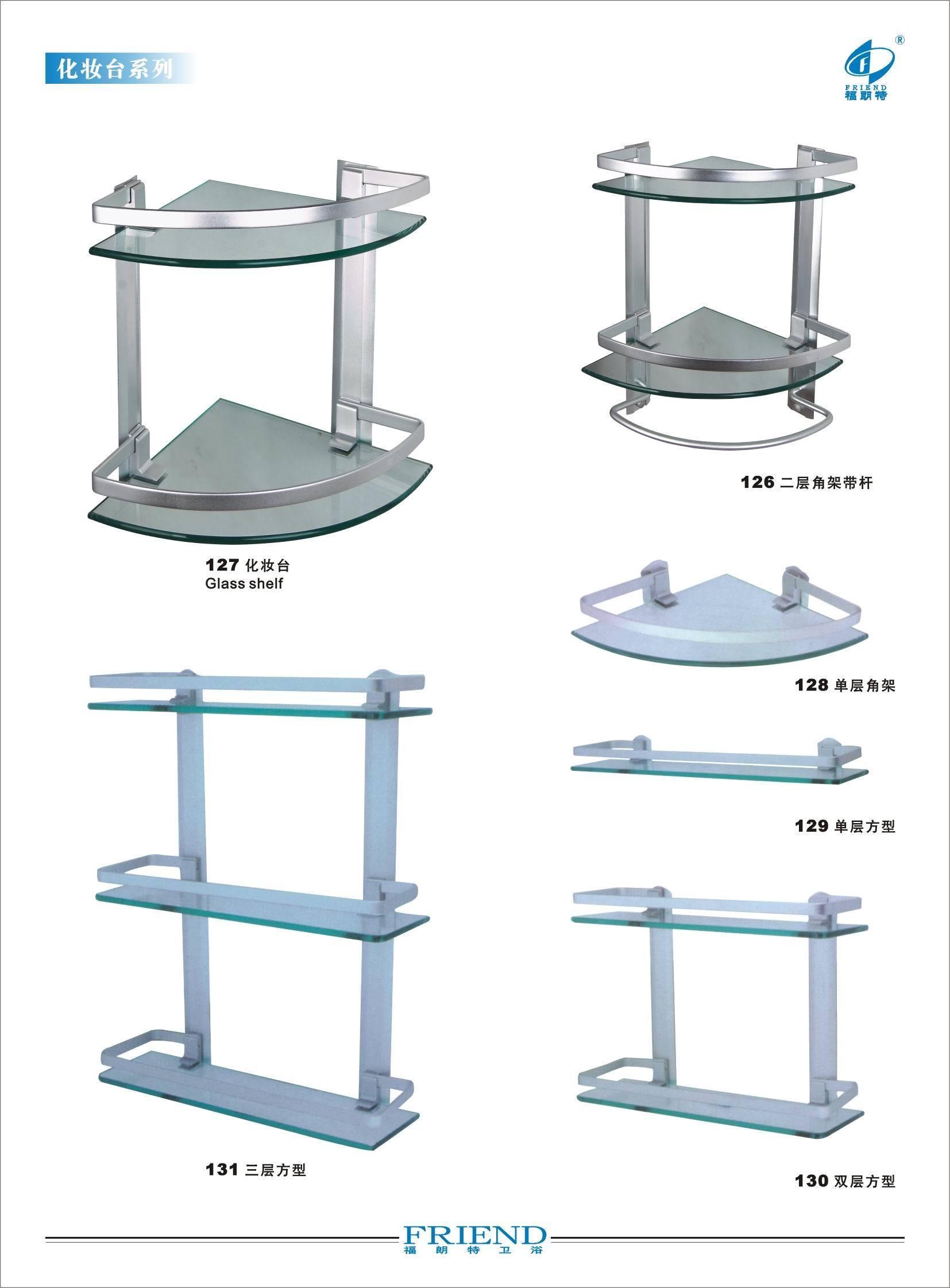 prateleira de vidro) –Acessórios do banheiro (prateleira de vidro  #2779A4 1654 2244
