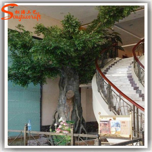 Arbre artificiel feuilles persistantes d 39 int rieur de for Arbre decoratif interieur