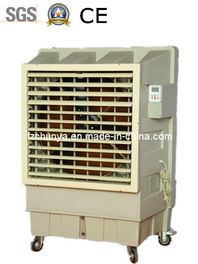 ventilateur vaporatif de refroidisseur d 39 air de m nage portatif ventilateur vaporatif de. Black Bedroom Furniture Sets. Home Design Ideas