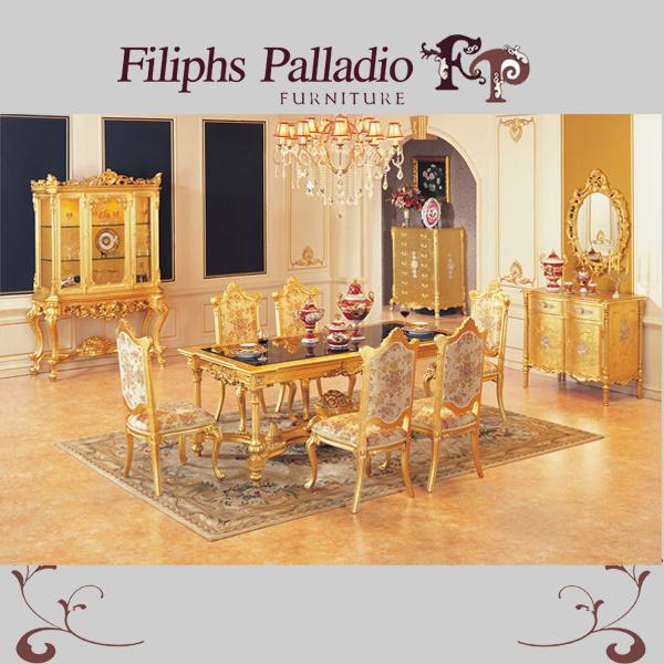 Muebles cl sicos del comedor acabados en el dorado de la - Muebles del comedor ...