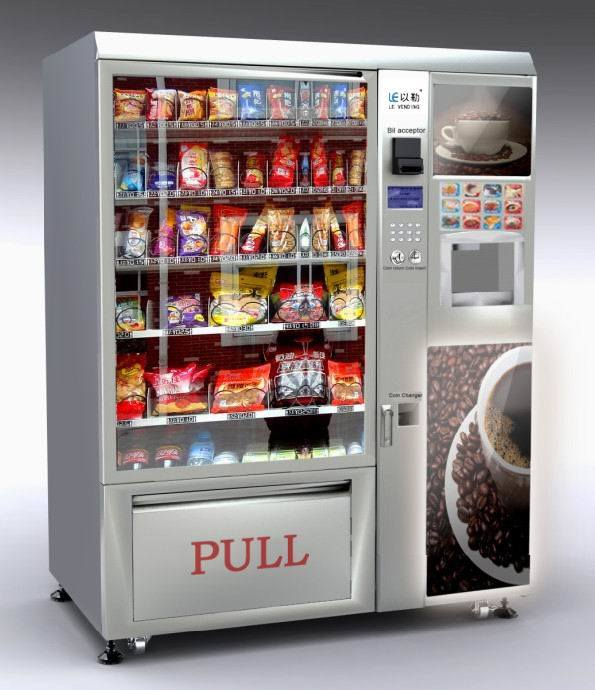 distributeur automatique automatique lv x01 de boissons de. Black Bedroom Furniture Sets. Home Design Ideas