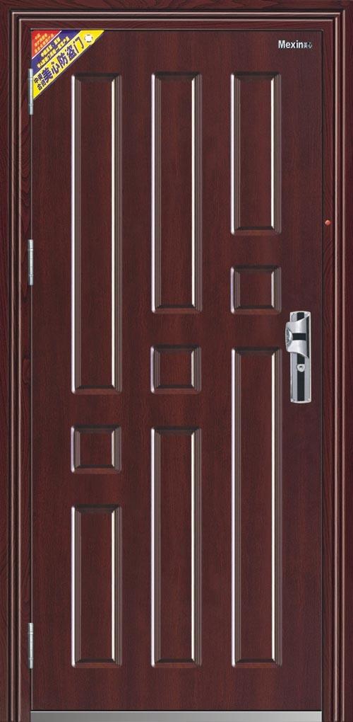 Puerta de entrada del metal de amored mx1n2082ev for Puertas de entrada de metal