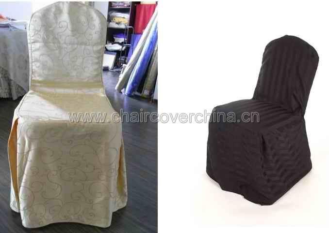 couverture de chaise chaise cover 201 couverture de chaise chaise cover 201 fournis par. Black Bedroom Furniture Sets. Home Design Ideas