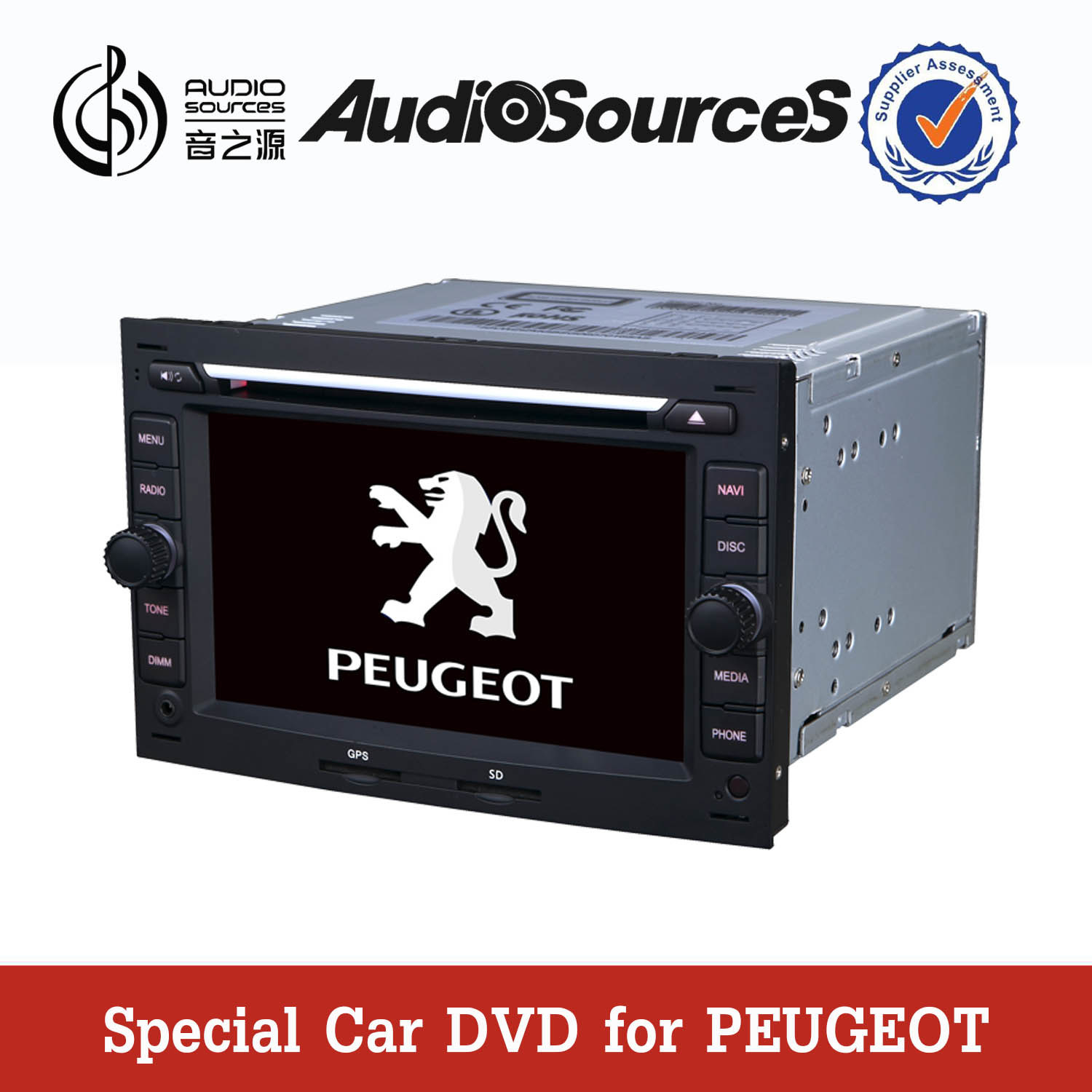lecteur dvd de voiture pour peugeot 307 as 8707g. Black Bedroom Furniture Sets. Home Design Ideas