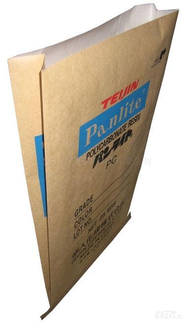 saco do papel de embalagem saco do cimento saco de papel saco do papel de embalagem saco do. Black Bedroom Furniture Sets. Home Design Ideas