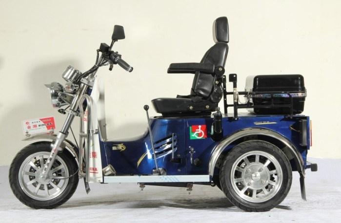 moto tricycle de moteur scooter handicap moto tricycle de moteur scooter handicap fournis. Black Bedroom Furniture Sets. Home Design Ideas