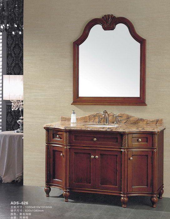 Foto de madera s lida gabinete de ba o vintage style for Bajo gabinete tocador bano de madera