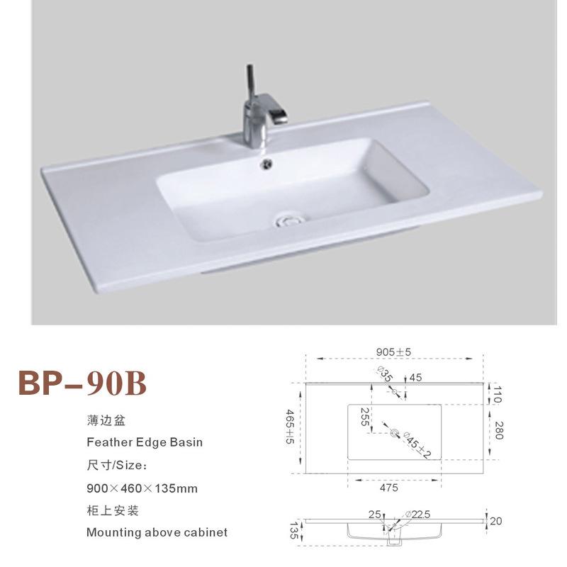 Bassin en c ramique de porcelaine de lavabo bp 90b for Lavabo ceramique ou porcelaine