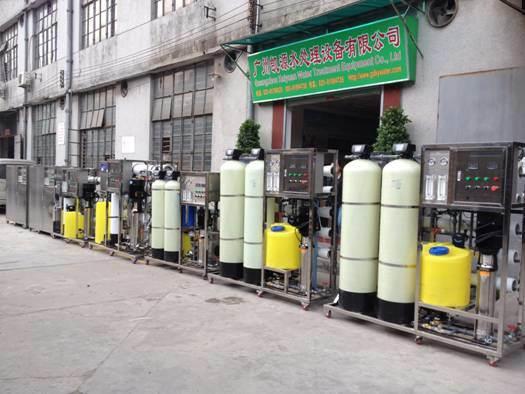 meilleur filtre industriel de purification d 39 eau de maison des prix filtre d 39 eau al s filtre. Black Bedroom Furniture Sets. Home Design Ideas