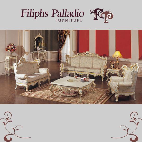 Muebles antiguos franceses de la sala de estar muebles - Muebles sala de estar ...