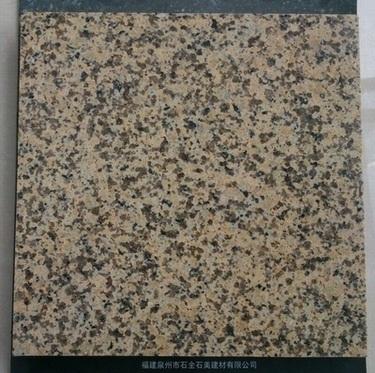 Piedra del granito del oro de karamori piedra del for Piedra de granito precio