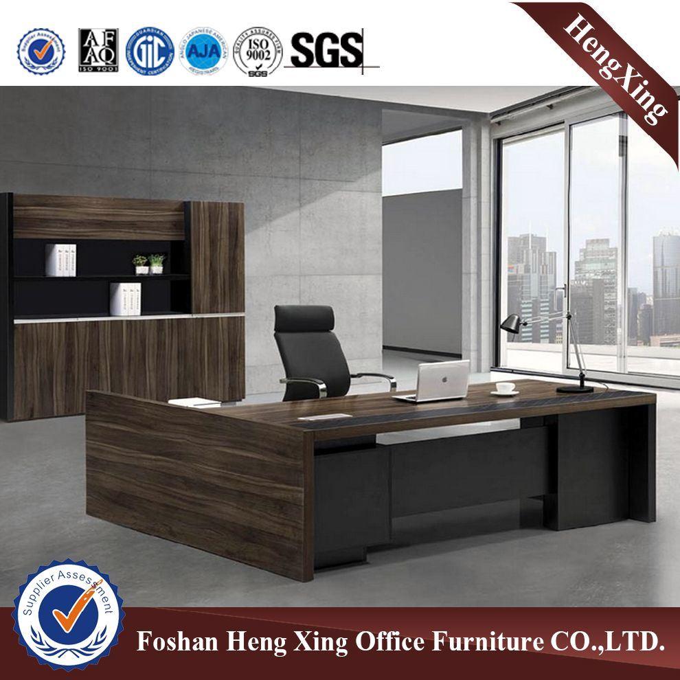 현대 사무용 가구 사무실 책상, 사무실 테이블 사무용 가구 Hx ...