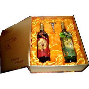 Empaquetado de la caja de regalo del vino st gb 17 - Empaquetado de regalos ...