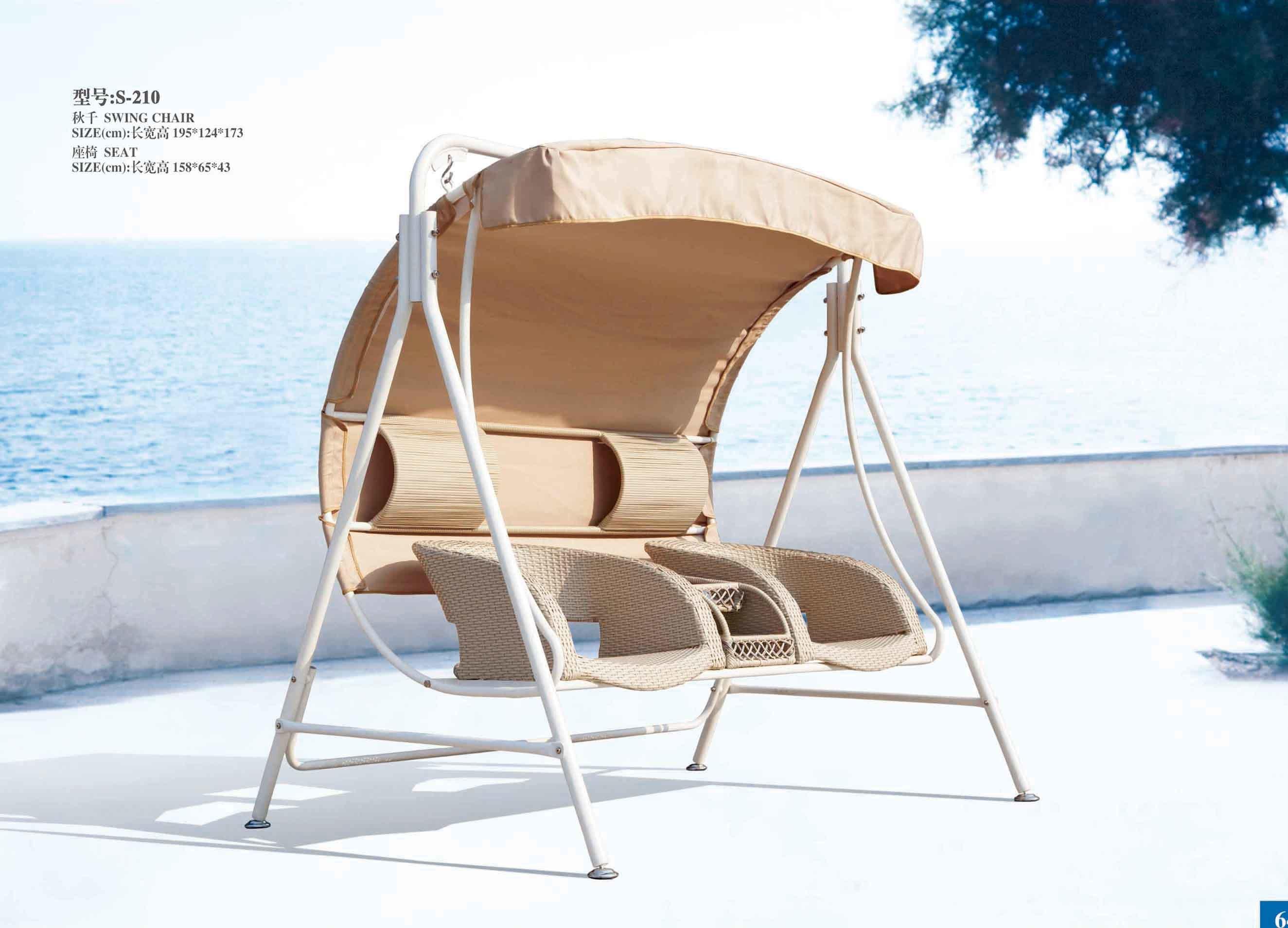 그네 의자 Gardent 가구 S-210 – 그네 의자 Gardent 가구 S-210에 의해 ...