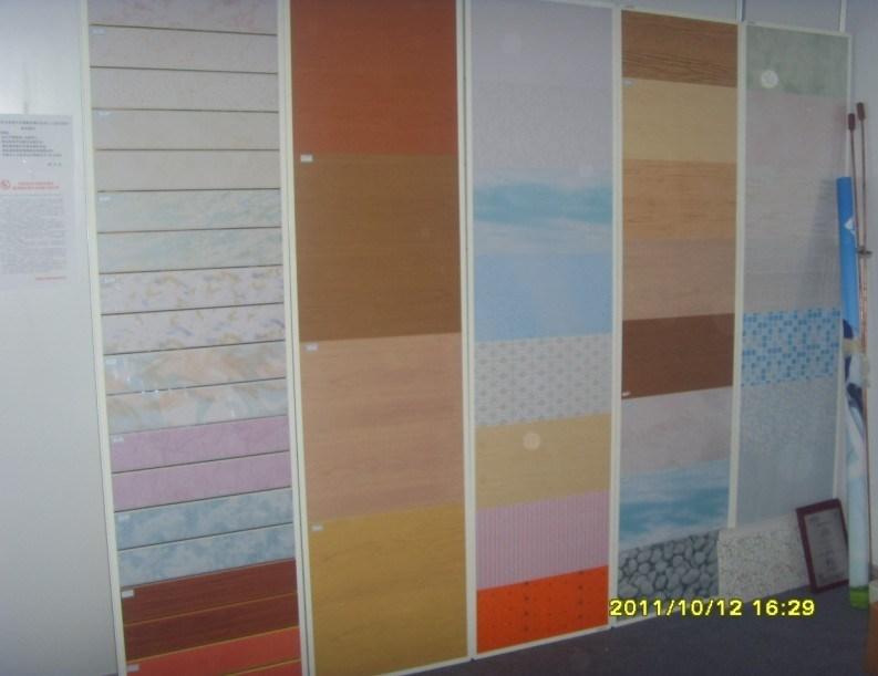 conception pure et frache de pvc pour la dcoration de salle de bains conception pure et frache de pvc pour la dcoration de salle de bains fournis par - Plafond Pvc Salle De Bain