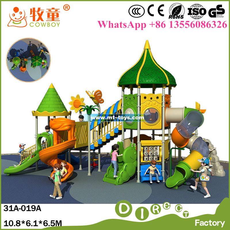 nursery school exterior zona de juegos para nios pequeos juegos al aire libre zona de juegos