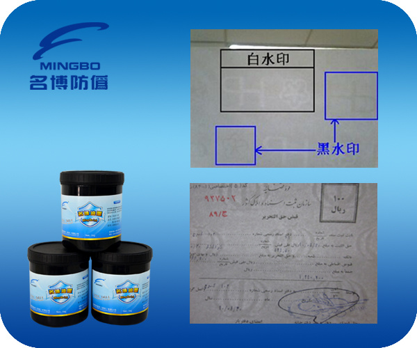 security watermarked paper supplier Trade leads from security paper true watermarks suppliers and security paper true watermarks buyers provided by weikucom watermark paper security certificate.