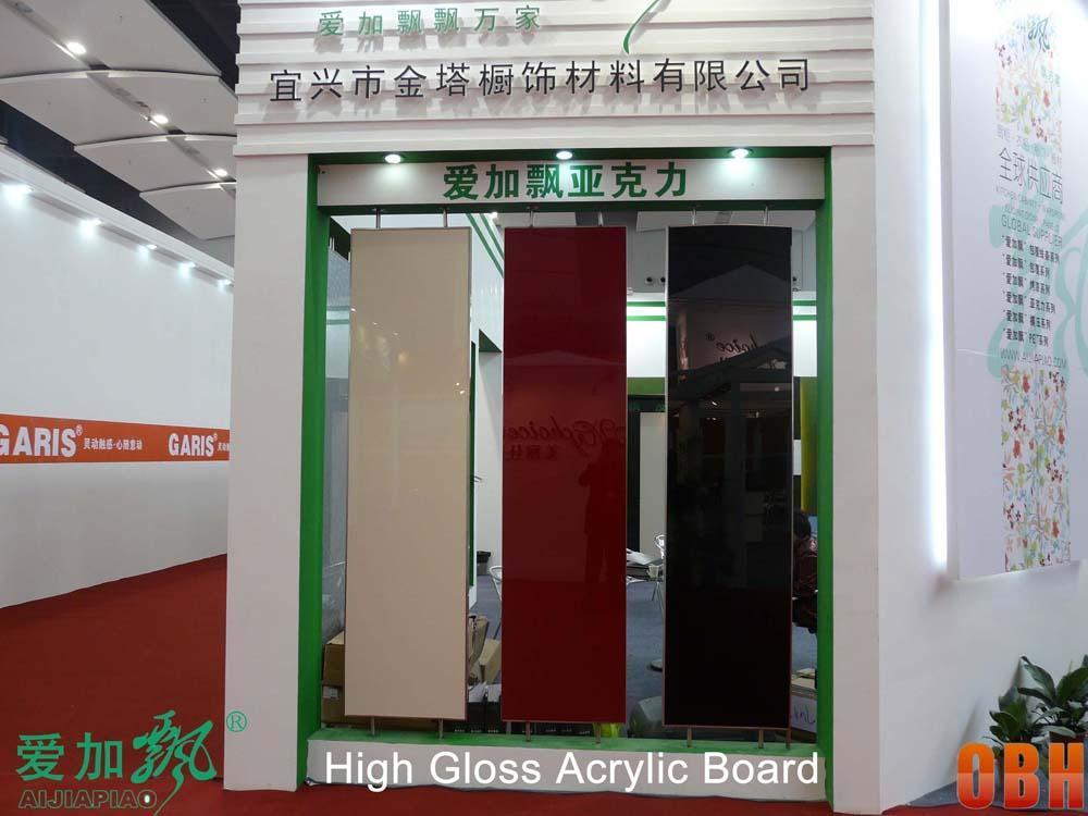 panneau acrylique haute brillance c a305 panneau. Black Bedroom Furniture Sets. Home Design Ideas