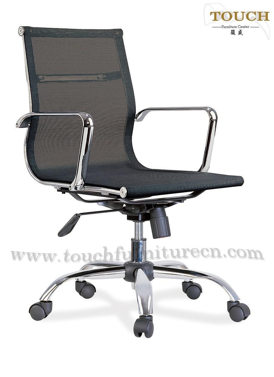 Silla de la oficina muebles del metal muebles de for Lista de muebles de oficina