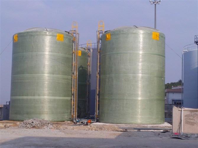 Frp chemische container tank de pot van de sojasaus for Container en francais