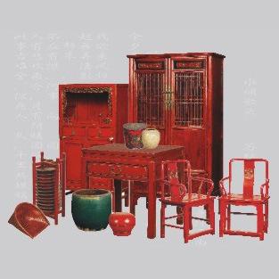 Muebles chinos mueble finos antiguos de china muebles for Muebles chinos