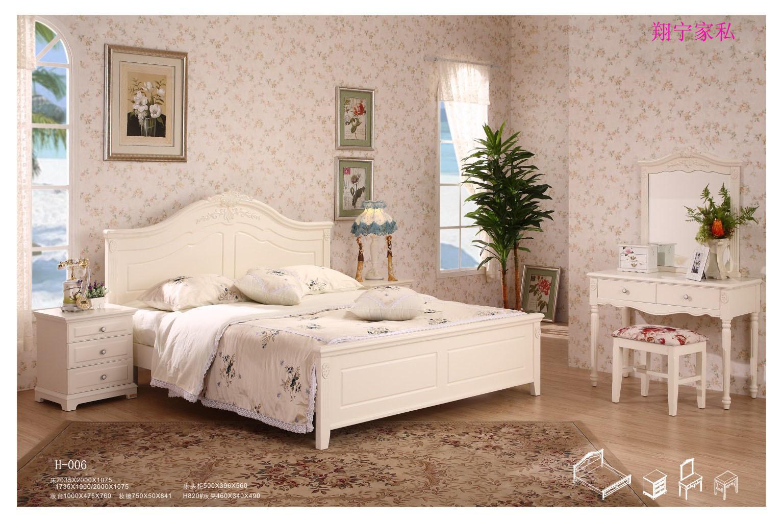 Meubles glac s d 39 ensemble de chambre coucher de forces for Ensemble meuble chambre