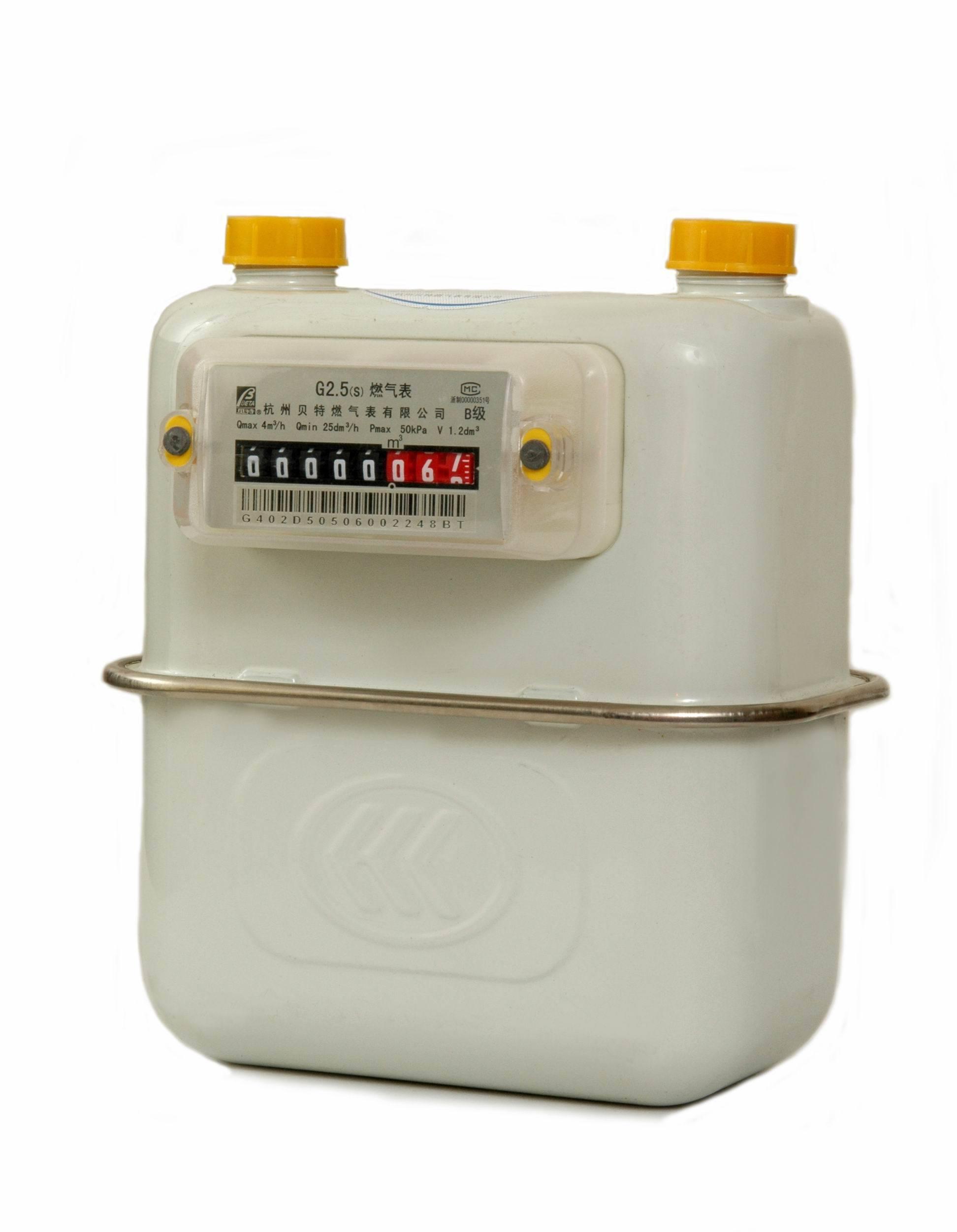 Compteur gaz g1 6s en1359 certifi compteur gaz g1 6s en1359 certifi fo - Compteur gaz individuel ...