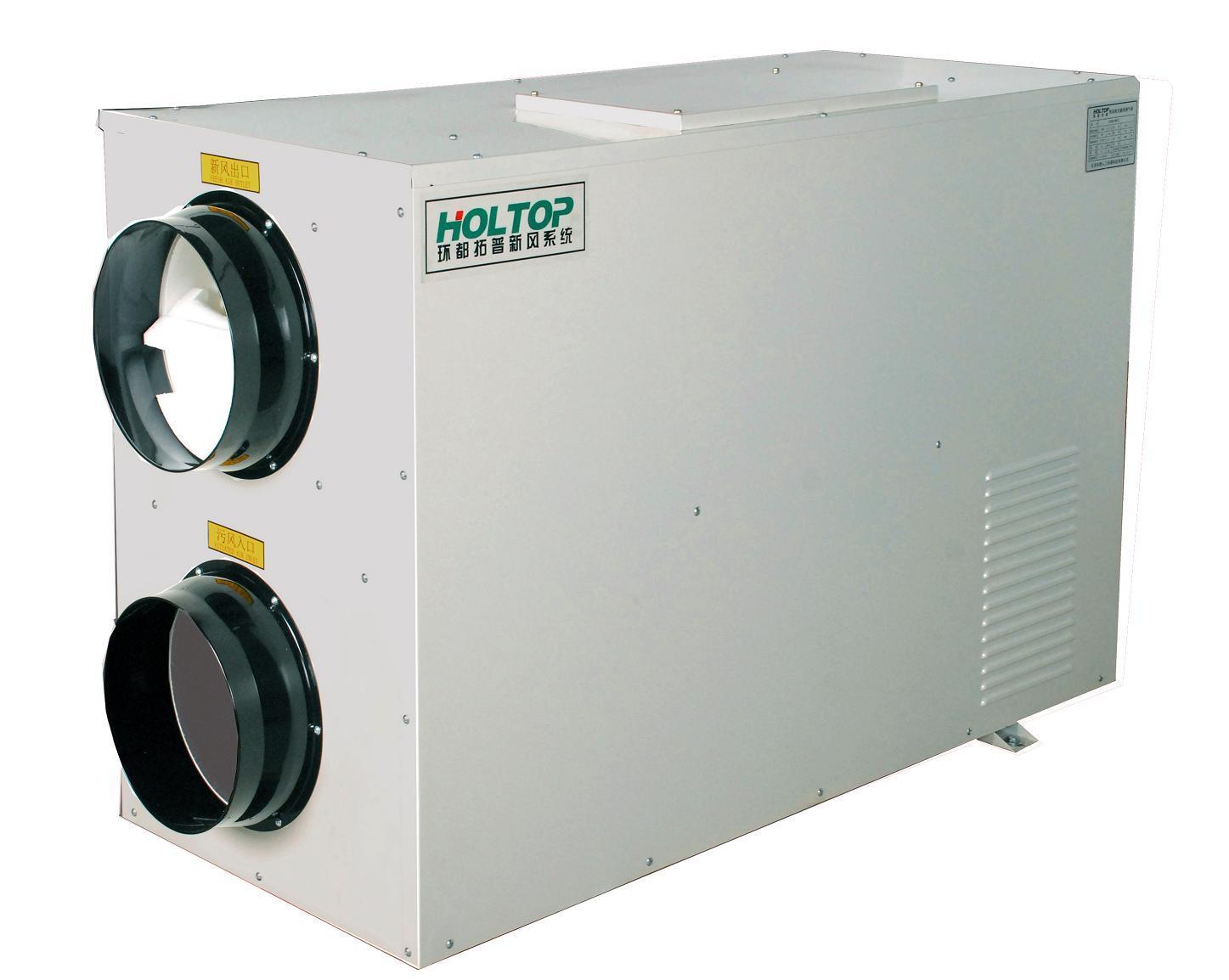 Airxchange - Energy Recovery Ventilator Equipment, Energy