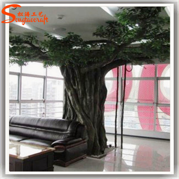 arbre artificiel d coratif d 39 int rieur d 39 usine de banian du plus d funt mod le photo sur fr made. Black Bedroom Furniture Sets. Home Design Ideas