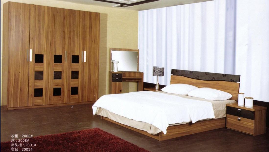 Muebles de madera modernos de la cama de la nuez 2008 - Muebles modernos de madera ...