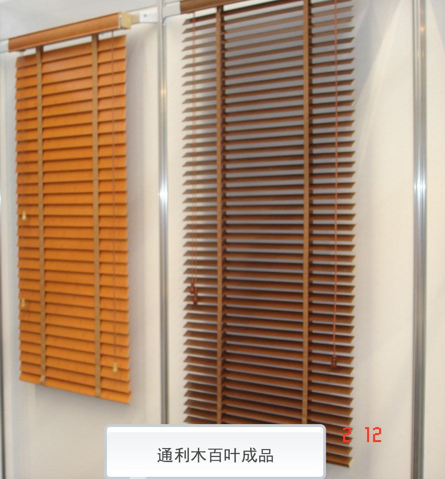 Persianas de madera de tongli persianas de madera de - Persianas madera ...
