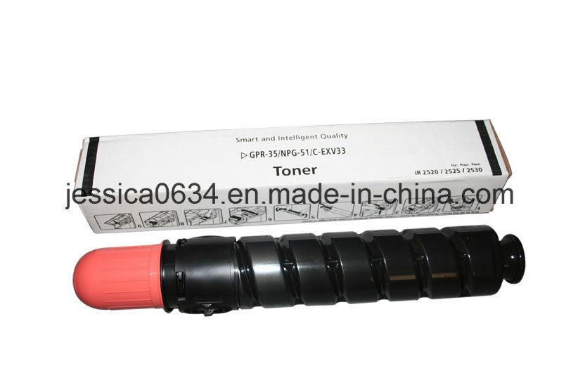 Cartucho De Toner Compatible De Canon Gpr35 Npg51