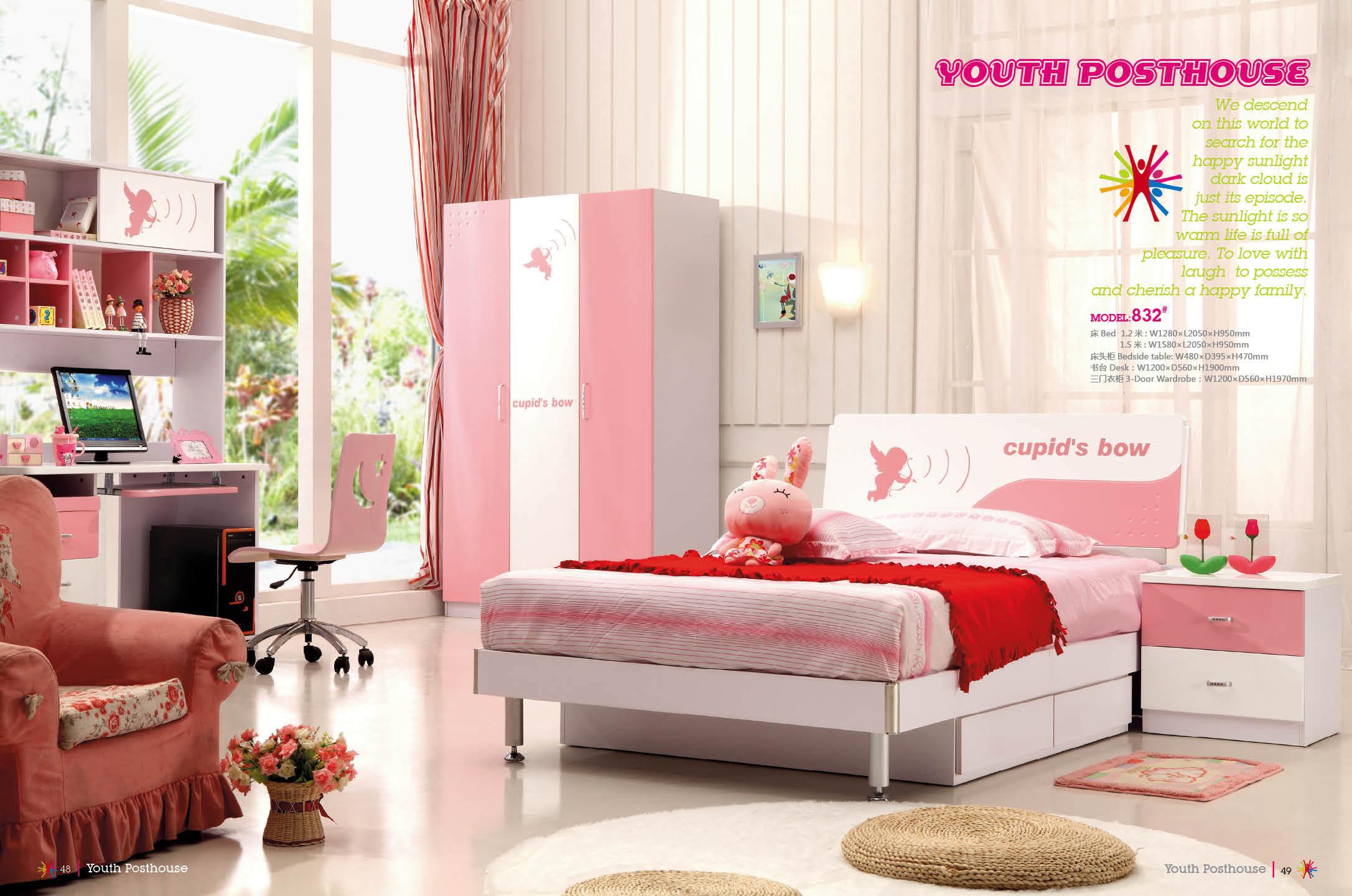 Meubles de chambre coucher de la jeunesse r gl s 832 - Meubles chambre a coucher ...
