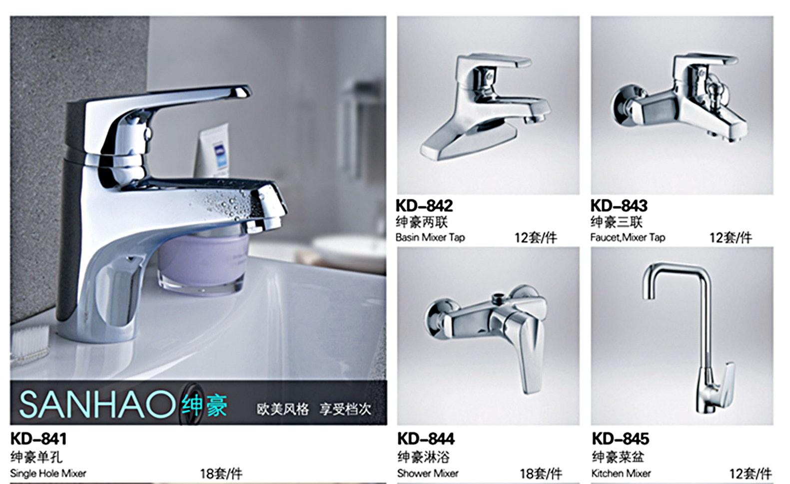 Grifos del lavabo de la cocina y de la ducha kd 841 845 - Lavabo para cocina ...