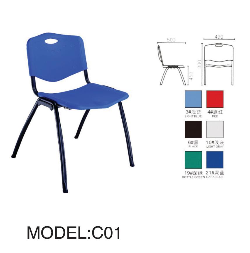 Sillas de acero pl sticas baratas c01 sillas de acero - Sillas plasticas baratas ...