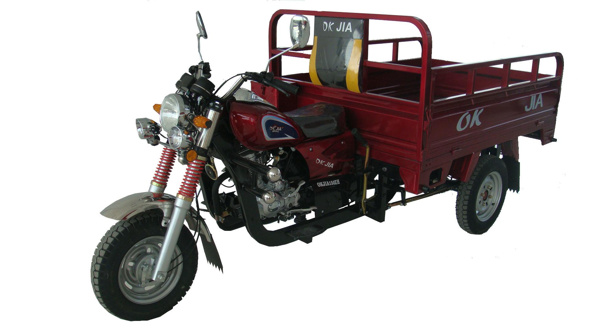 moto de trois roues okj150zh 7 3 moto de trois roues okj150zh 7 3 fournis par. Black Bedroom Furniture Sets. Home Design Ideas