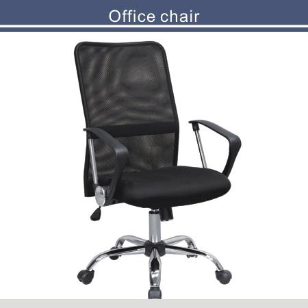 Silla de la oficina ef 4007 silla de la oficina ef for Proveedores de sillas de oficina