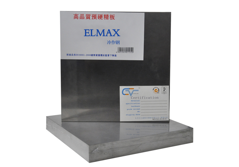 alle produkte zur verf gung gestellt vonguangdong changwei metal products co ltd. Black Bedroom Furniture Sets. Home Design Ideas