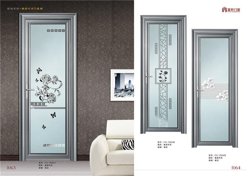Foto de nueva puerta de oscilaci n de aluminio del dise o for Puertas de bano de aluminio